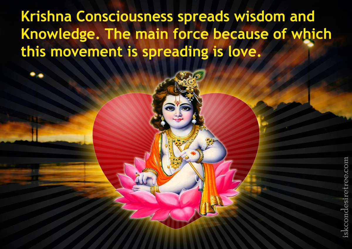 Lord Krishna Quotes The Power Of Love  For The Pleasure Of Lord Krishna