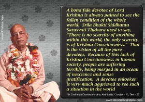 Quotes-by-Srila-Prabhupada-on-Cause-of-Suffering