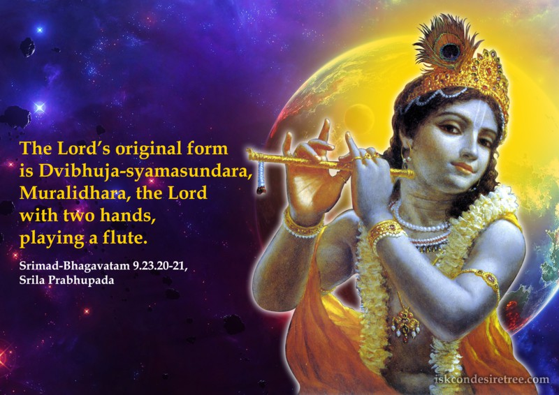 Quotes-by-Srila-Prabhupada-on-Original-Form-of-The-Lord