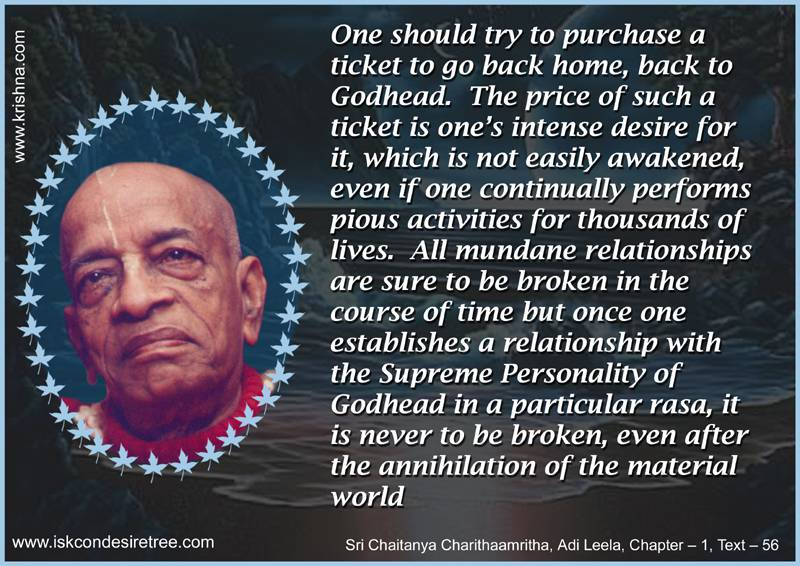 Quotes-by-Srila-Prabhupada-on-Establishing-Relationship-With-Lord-Krishna